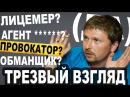 ПОЧЕМУ Анатолий Шарий ЛЖЕЦ / СУД с Камикадзе Ди / Соколовский