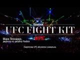Экипировка Reebok для бойцов UFC. Теперь в новых цветах