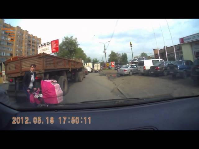 Осторожно! яжемать на дороге!