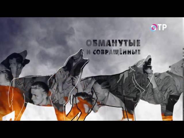 Леонид Млечин Убийцы среди нас