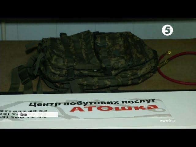 18 ВЕРЕСНЯ 2016 р. Центр АТОшка боєць з Донбасу започаткував свою справу