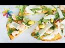 Диетическая пицца из цветной капусты от Эктора Все буде добре Выпуск 898 от 18 10 16