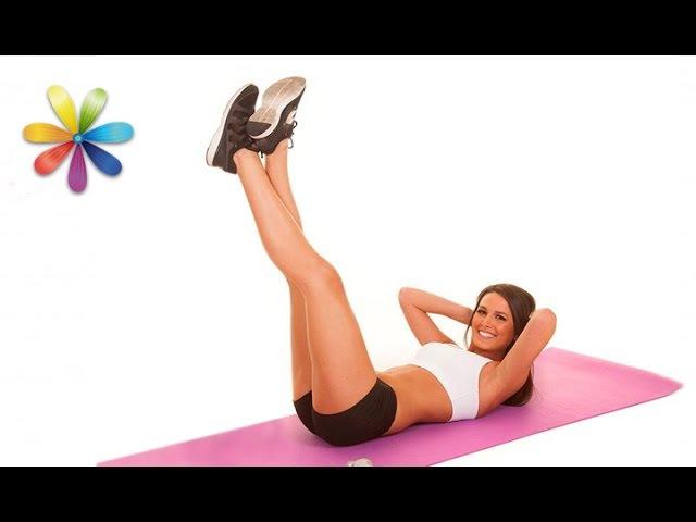 Как сделать стройными ноги? Упражнения от Ксении Кузьменко! – Все буде добре. Вы ...