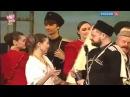 Їхав козак за Дунай Kuban Cossack Choir