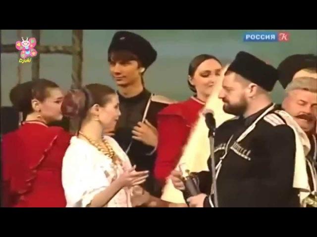 Їхав козак за Дунай - Kuban Cossack Choir