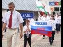 Сборная Ельца заняла второе место на областной спартакиаде трудящихся