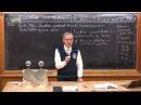 Урок 246 Условия существования постоянного тока Электродвижущая сила