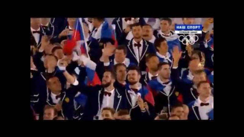 Россия на открытии олимписких игр 2016