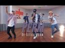 Bruno Mars PERM Choreography by Attila Bohm