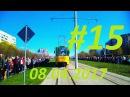 Трамвай на Сихів Серія 15 08 04 2017