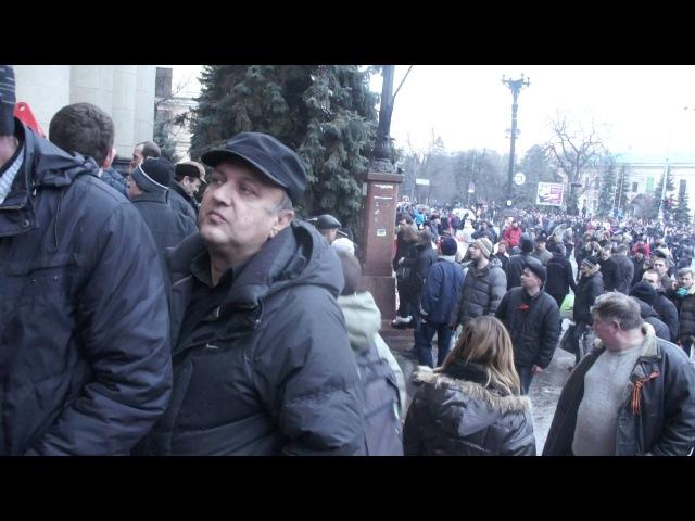 1 марта 2014. Харьков. Народ ликует после победы