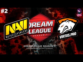 NaVi vs VP #2 (bo2) | DreamLeague Season 7 - 20.05.2017