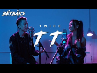 [KSTYLE TV] Betbaks by KRNFX feat. Lydia Paek - TWICE