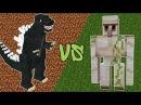 Годзилла VS Гигантский Голем VS Мобзилла Великая Битва Minecraft