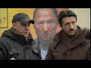 Улицы разбитых фонарей Менты 12 сезон 27 серия