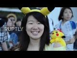 Япония: Пикачу парад привлекает сотни поклонников в Иокогаме.