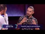 Импровизация: На мастер-классе по хамству чемпион мира по русской бане отменил р...