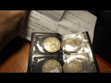 Экспертиза подлинности монет из тибетского серебра. Сколько серебра в тибетски ...