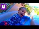 Аквапарк Siam Park / Горка с АКУЛАМИ Самый крутой аквапарк в МИРЕ