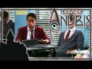 House of Anubis - Episode 18 - House of flames - Сериал Обитель Анубиса