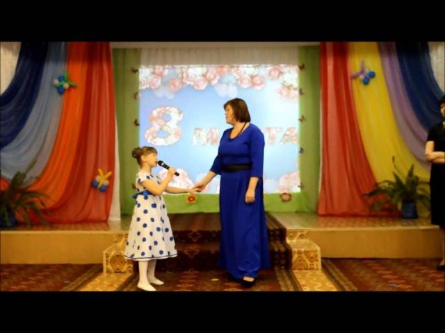 Песня Соединяет нас любовь исполняет Смирнова Екатерина муз.руководитель Смир...