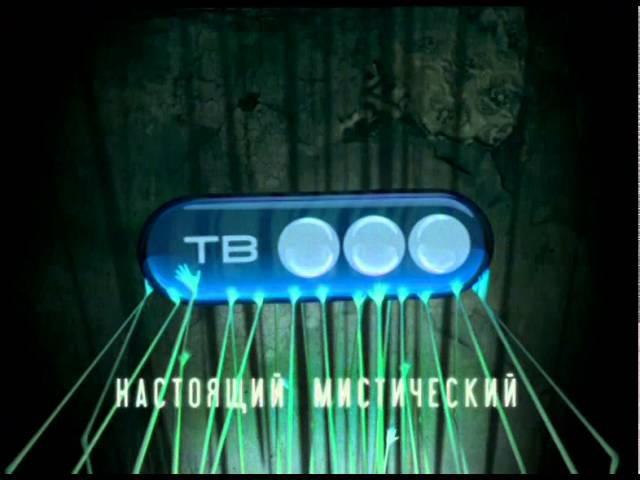 Заставки ТВ3 / TV3 idents (2008-2010)