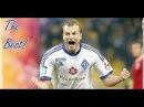 10 лучших голов Динамо Киев 2016 [часть 2] 10 best goals of Dynamo Kiev in 2016 [Part 2]