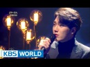Kim Feel - Seoul Moon   김필 - 서울의 달 [Immortal Songs 2 / 2016.12.17]