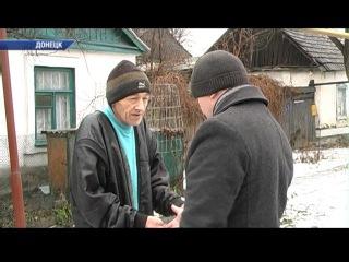 Уголь для инвалида I группы от депутата Народного Совета ДНР Екатерины Мартьяно ...