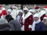 Парад дедов морозов в Жодино