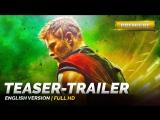ENG | Тизер-трейлер: «Тор 3: Рагнарёк / Thor: Ragnarök» 2017