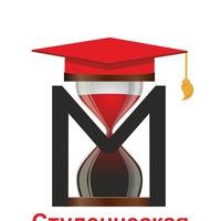 Логотип Студенческая Федерация Мафии ( СФМ Краснодара)