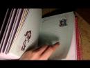 дневник с монстр хай