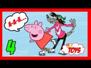 Свинка Пеппа на Катке.  Фигурное катание.