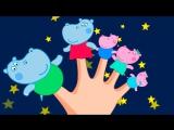 Семья пальчиков Гиппо Пеппы ПАПА ПАЛЬЧИК Finger Family Песенка для детей на Русском и Английском