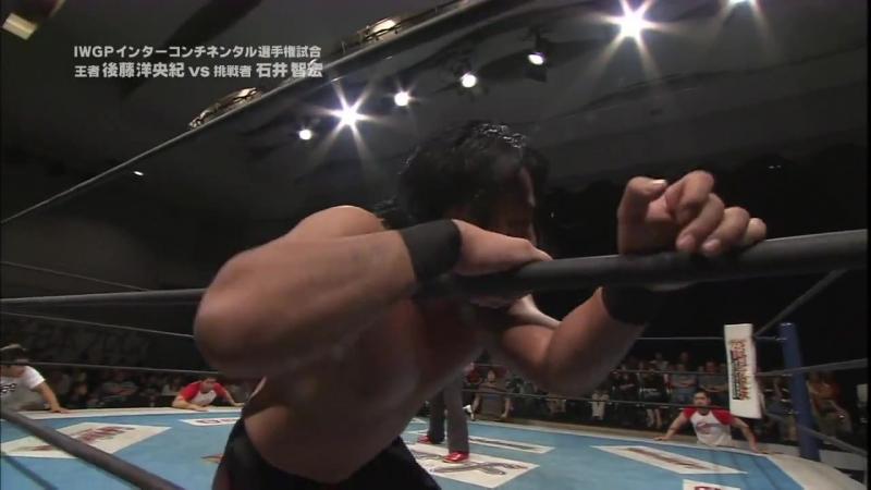 [IWU] Tomohiro Ishii vs. Hirooki Goto (NJPW - 20.5.2012)