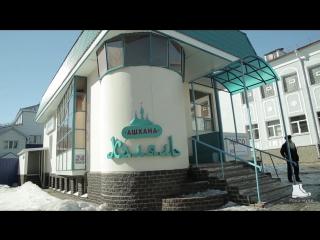 Башкирская кухня #3 Уфа