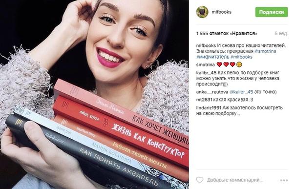 Виды контента и идеи для поста в instagram