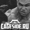 Cageside.ru • Новости ММА