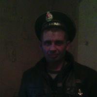 Дмитрий Булгаков
