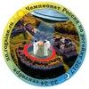 Чемпионат России по рогейну Осень поволжья 2017