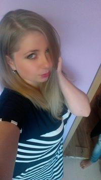 Софья Вонберг