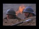 Хроники (приключения) молодого Индианы Джонса. Попытка фр.-бельгийских частей взять штурмом немецкий форт в ходе битвы на Сомме