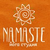 Студия Йоги Namaste (Клин Йога Фитнес)