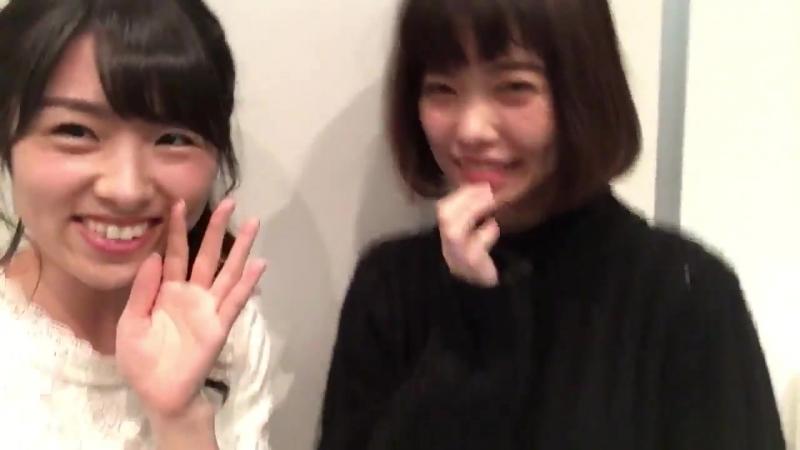 Saho twitter - @yahho_sahho (Shimazaki Haruka Iwatate Saho)