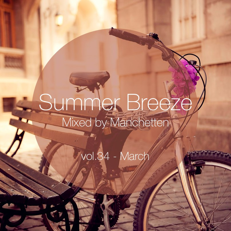 Summer Breeze vol. 34