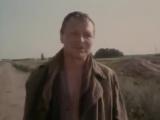 Отрывок из фильма Рой - 1990, Владимира Хотиненко