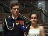 В Самаре прошел новогодний кадетский бал - YouTube [360p]