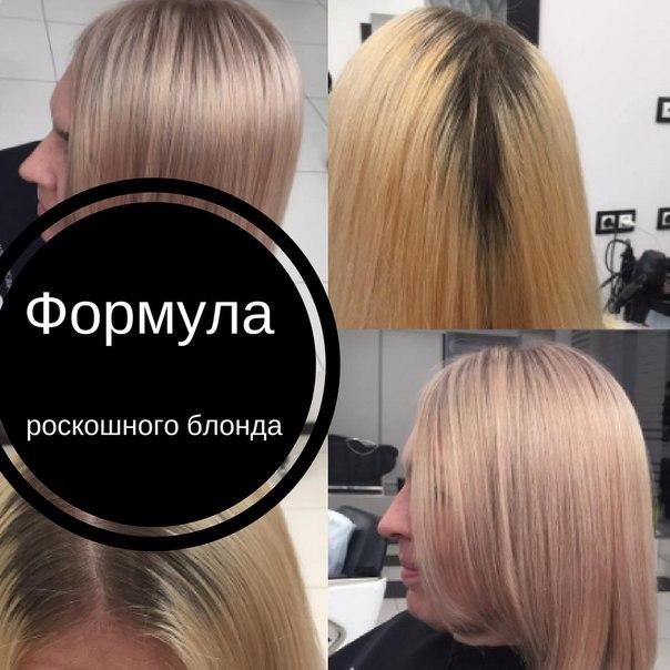 Фото №456240216 со страницы Ираиды Боровинских