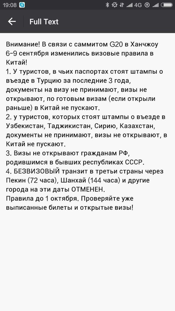 https://pp.vk.me/c636924/v636924483/1e63a/CzJqx-z6RYA.jpg